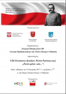 Plakat konkurs pieśni patriotycznej 2017