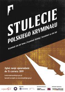 Plakat - Konkurs literacki z okszji stulecia polskiej Policji