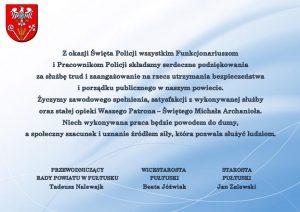 Życzeniz z okazji Święta Policji